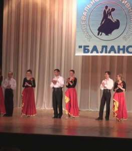 Минеева Светлана