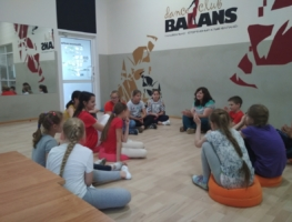Набор в творческий танцевальный лагерь